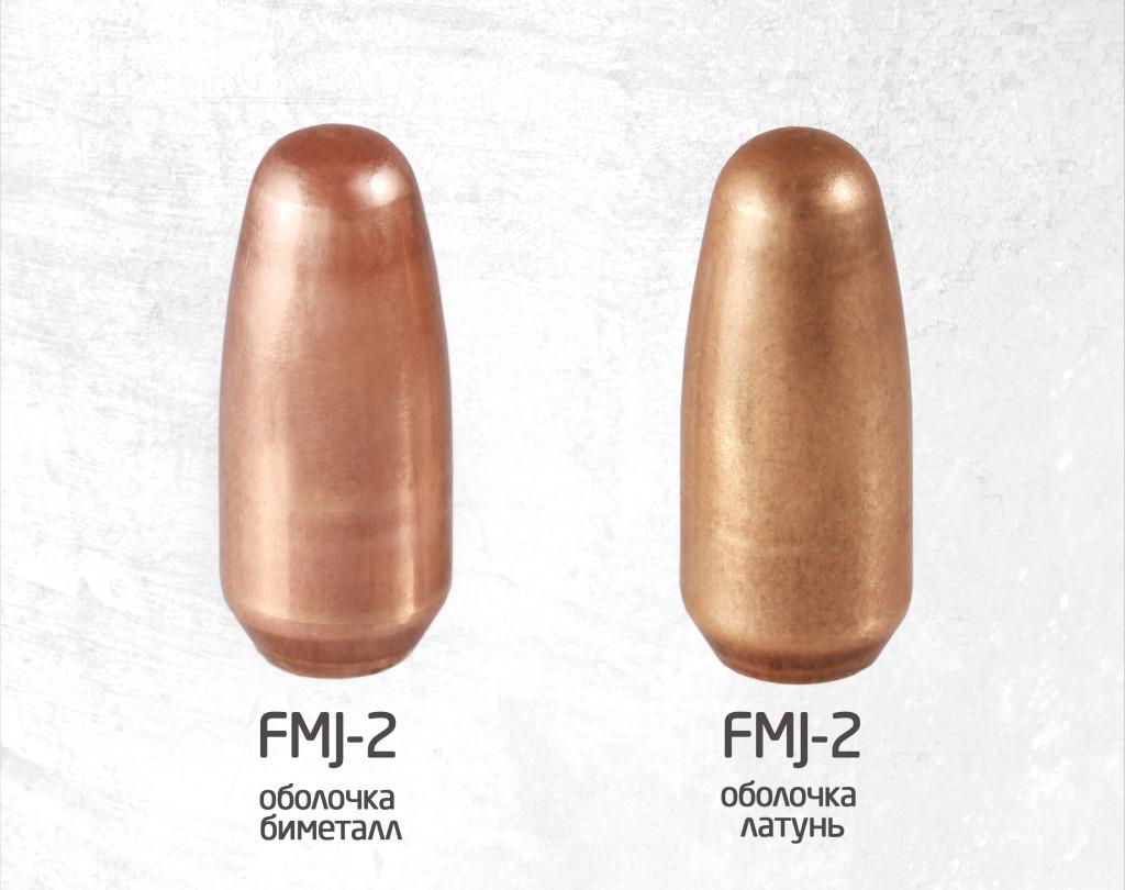 fmj-2
